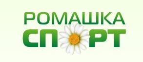 ООО 'Ромашка-Спорт'
